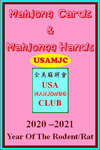 USAMJC 2020 Mahjong Cards & Mahjongg Hands on eBooks -- year of the rodent/rat: eBook with scorecards to learn and win (#4718#)