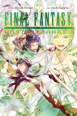 Final Fantasy Lost Stranger, Vol. 4
