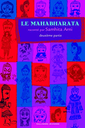 Le Mahabharata : Deuxième partie