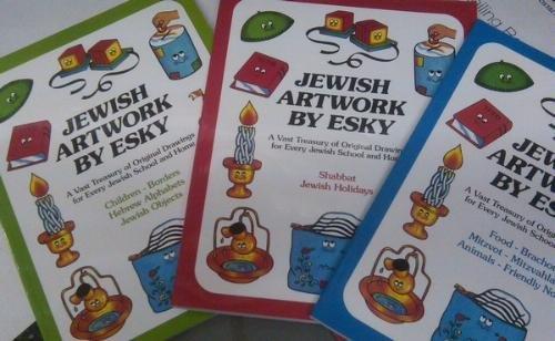 Jewish Artwork by Esky: Complete Set of Jewish Graphics