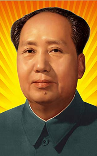 Mao Zedong Quotes: 90 Selected Quotes By Chinese Dictator Mao Zedong