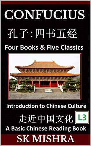 Confucius: Four Books & Five Classics, Guide to Confucianism, Analects, Great Learning, Mencius, Doctrine of the Mean & Chinese Culture (Simplified Characters ... 3) (Introduction to Chinese Culture Book 6)