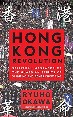 Hong Kong Revolution: Spiritual Messages of the Guardian Spirits of Xi Jinping and Agnes Chow Ting