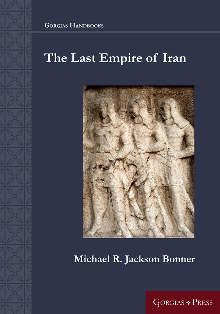 The Last Empire of Iran