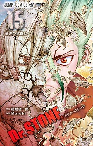 Dr.STONE 15 (Dr. Stone, #15)