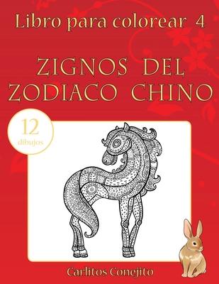 Libro para colorear Zignos del Zodiaco Chino: 12 dibujos