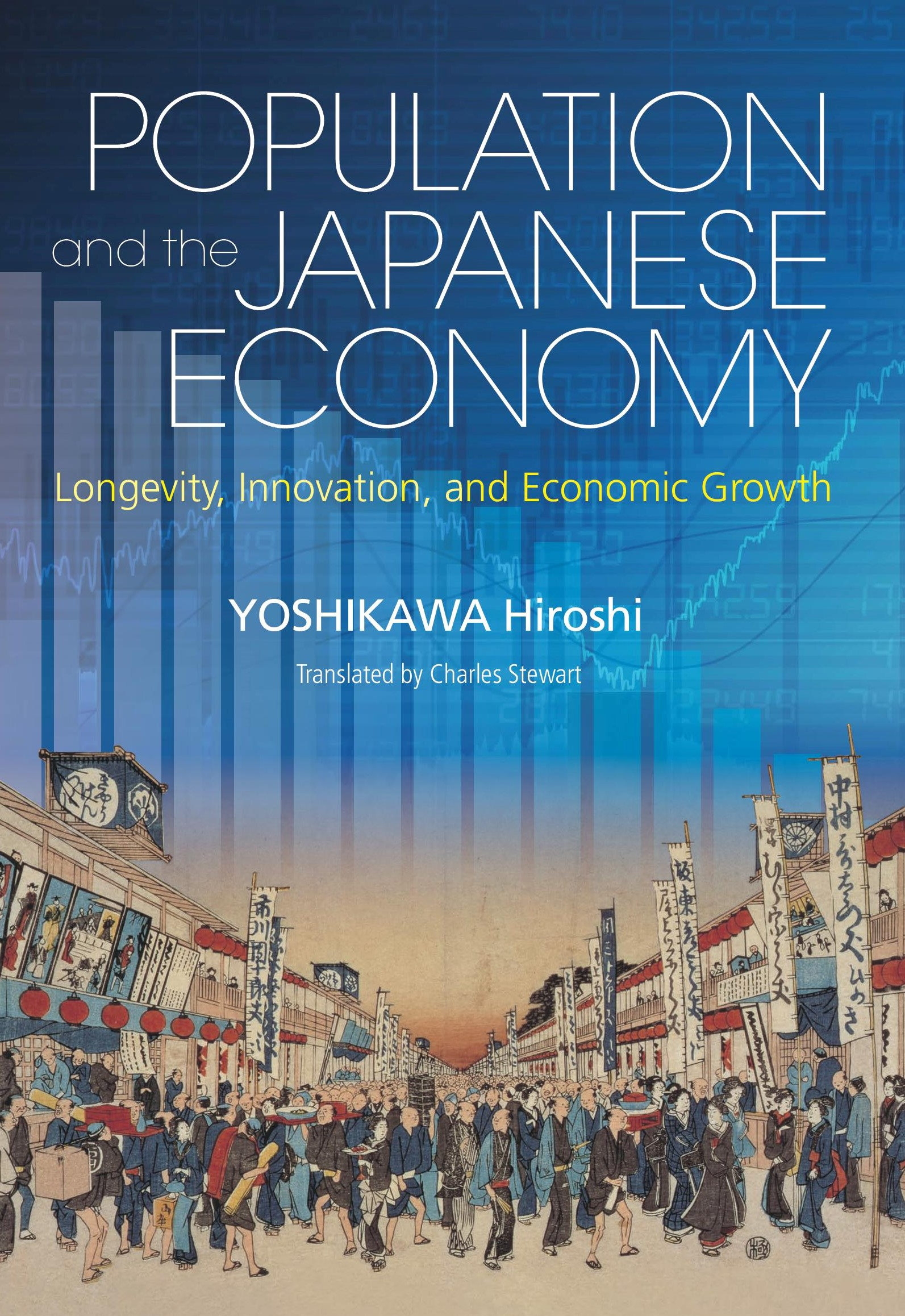 Population and the Japanese Economy: Longevity, Innovation, and Economic Growth