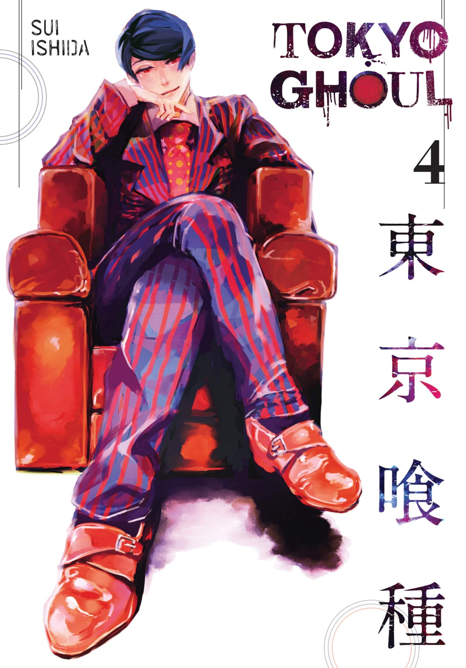 Ghoul: Tokyo Ghoul - Vol 4 - Great Graphic Novel Manga For Teens , Adults, Fan