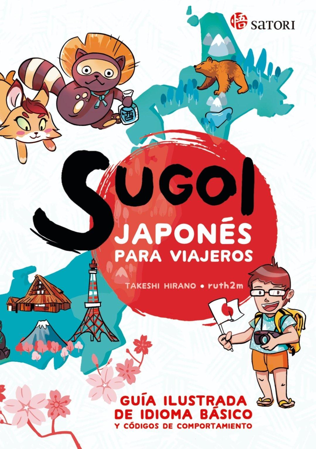 Sugoi. Japonés para viajeros: Guía ilustrada de idioma básico y códigos de comportamiento