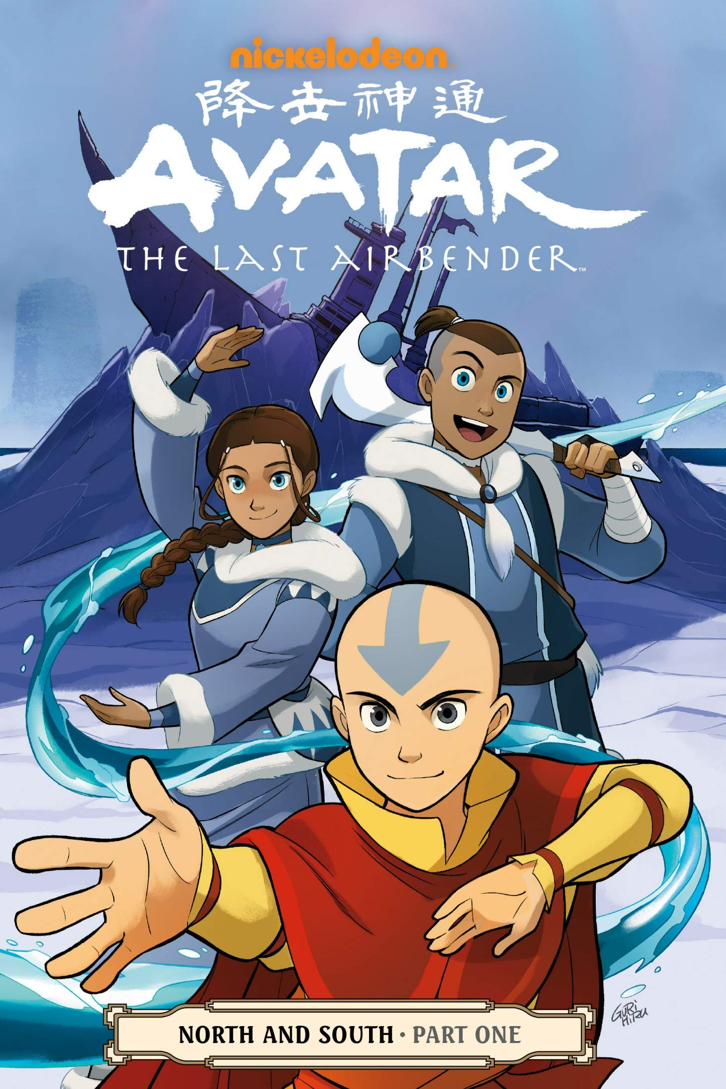 The Last: Airbender - Vol 1 Great Adventure Comic Avatar Graphic Novels For Young & Teens , Adults