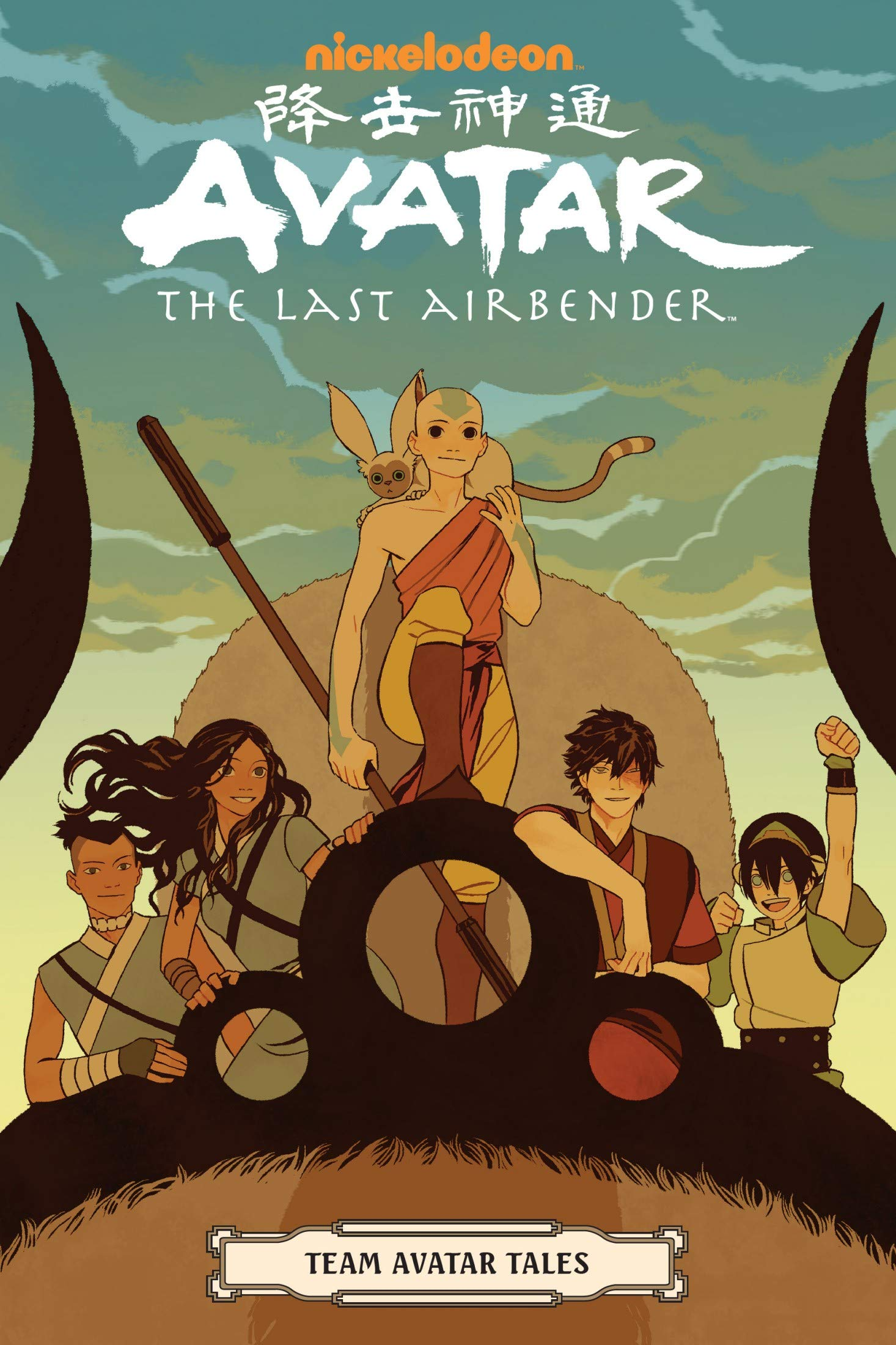 The Last: Airbender - Vol 2 Great Adventure Comic Avatar Graphic Novels For Young & Teens , Adults