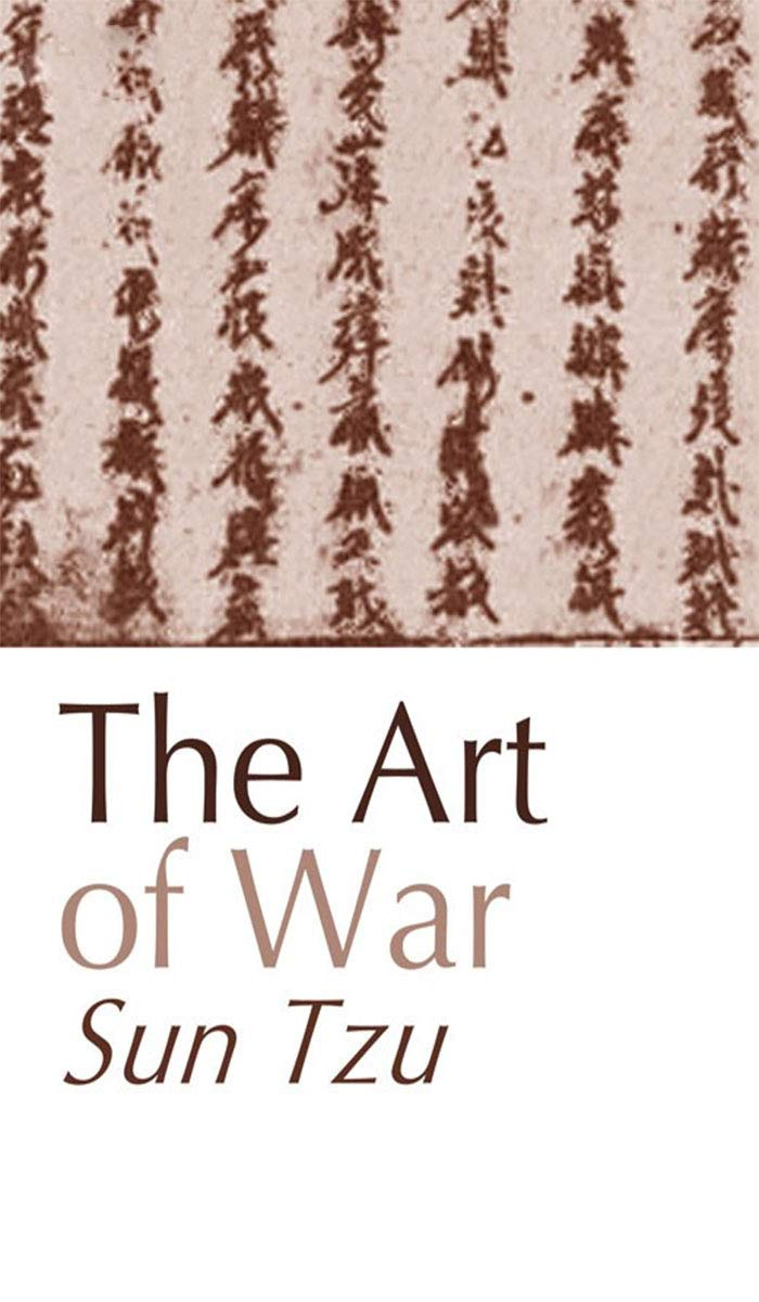 The Art of War: English