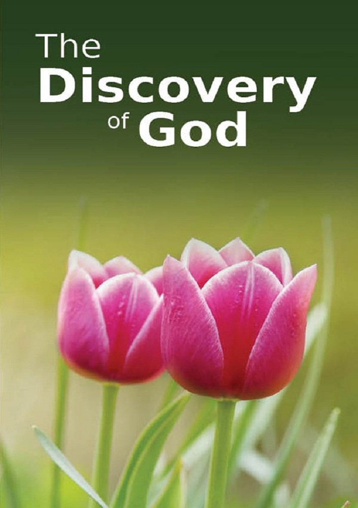 The Discovery of God: Islamic Books on the Quran, the Hadith and the Prophet Muhammad