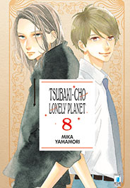 Tsubaki-cho Lonely Planet, Vol. 8