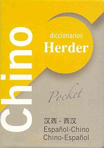 Diccionario POCKET Chino: Español-Chino / Chino-Español (Diccionarios Herder)