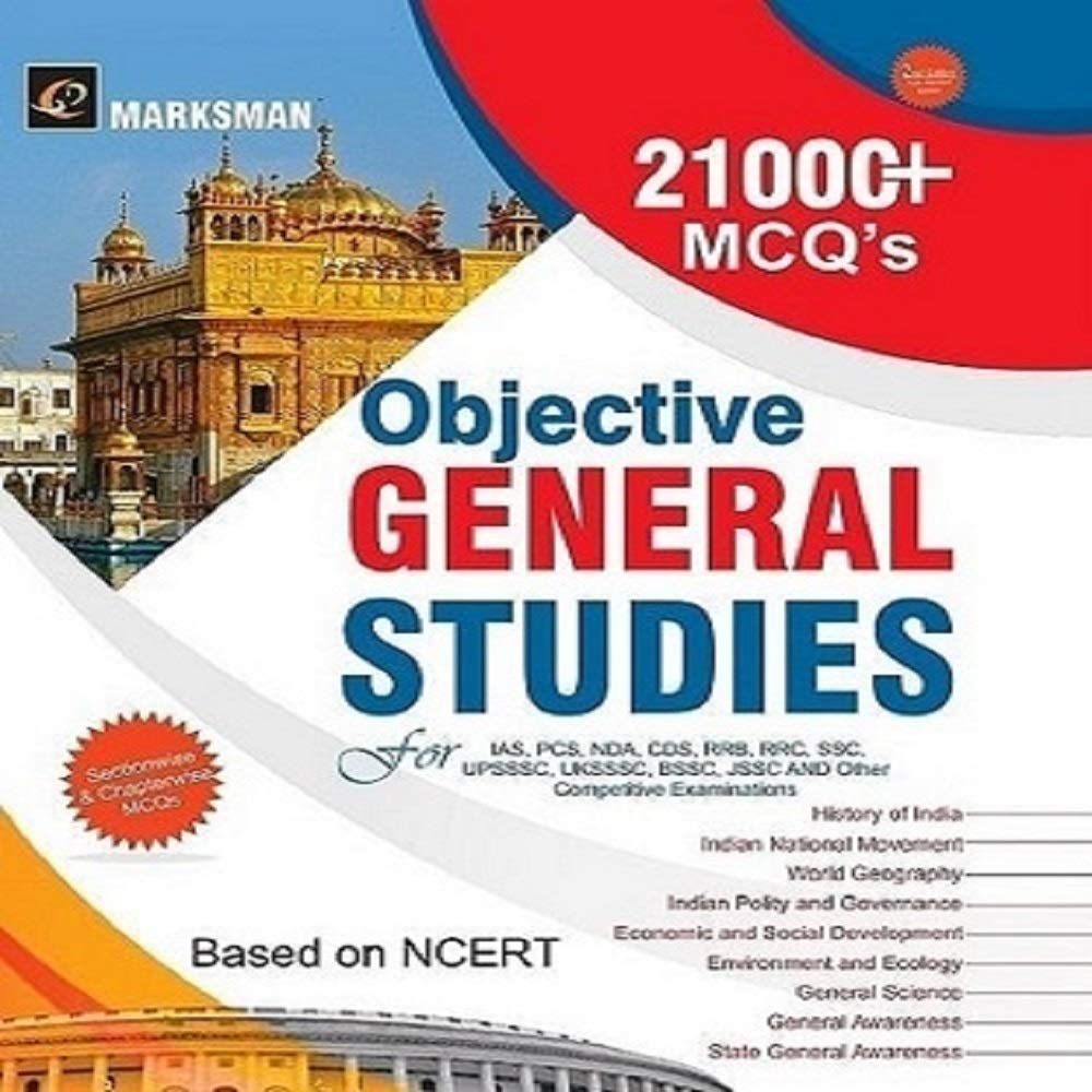 Objective General Studies Ncert Based 21000+MCQ Subjectwise And Chapterwise Book For All Competitive Exam