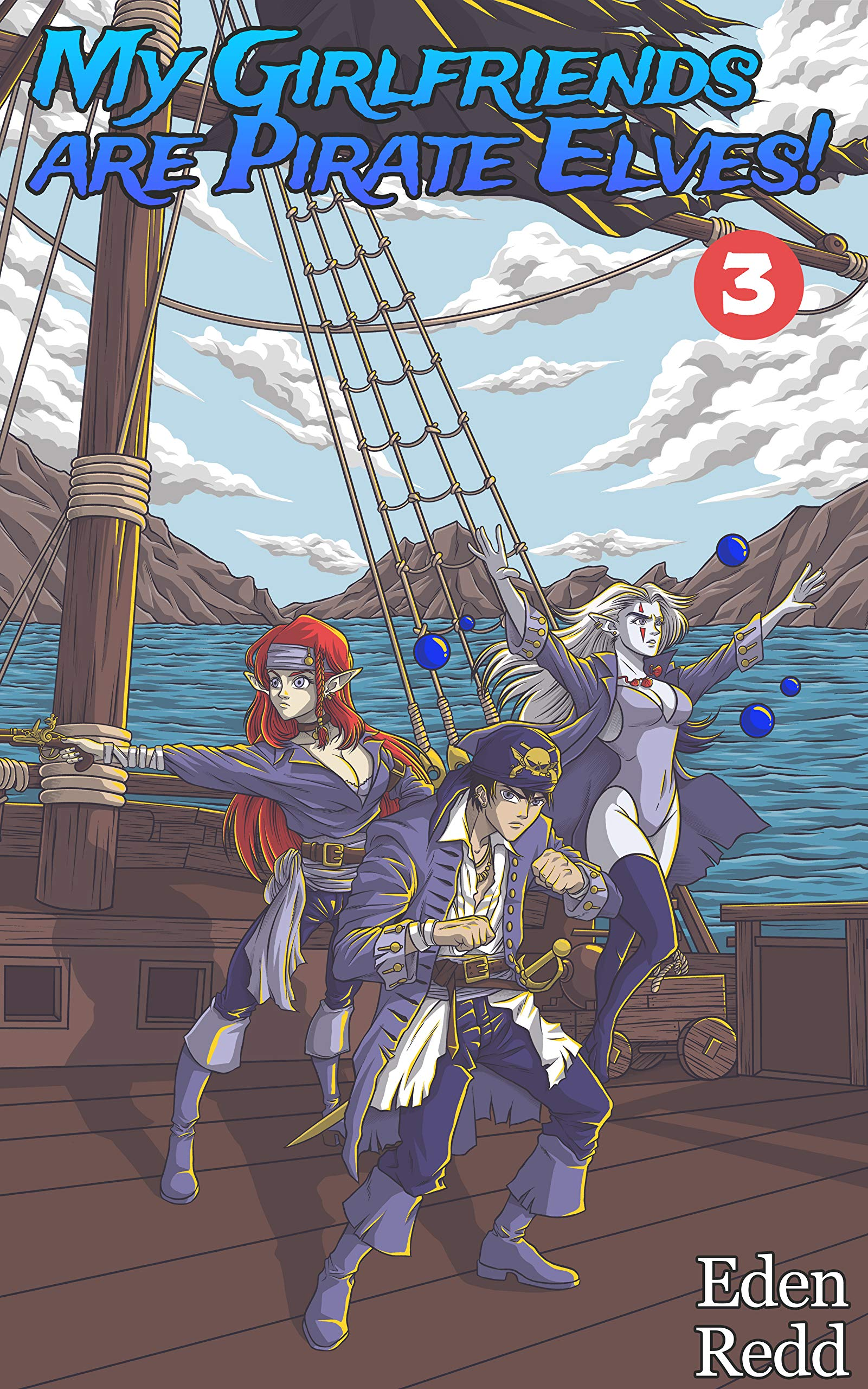 My Girlfriends are Pirate Elves!: Book 3: A Fantasy Light Novel