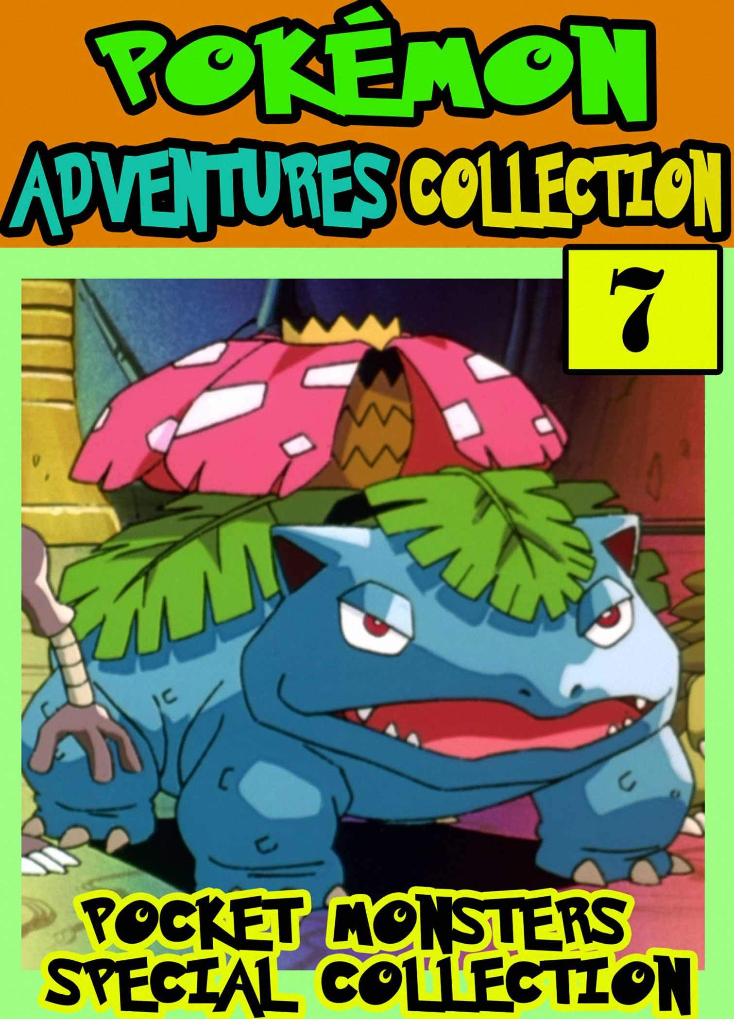 Pocket Special: Collection Book 7 - Manga Pokemon Special Adventures Graphic Novel For Kids