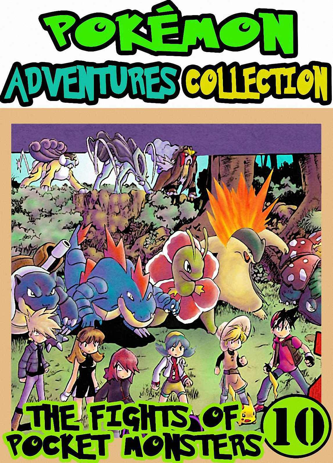 Pocket Fights: Collection 10 - Manga Pokemon Collection Adventures Graphic Novel For Boys, Girls, Kids