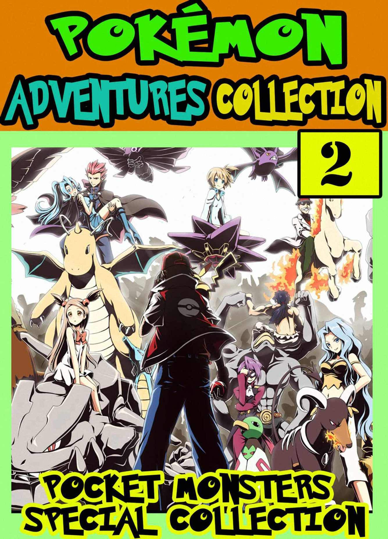 Pocket Special: Collection Book 2 - Manga Pokemon Special Adventures Graphic Novel For Kids