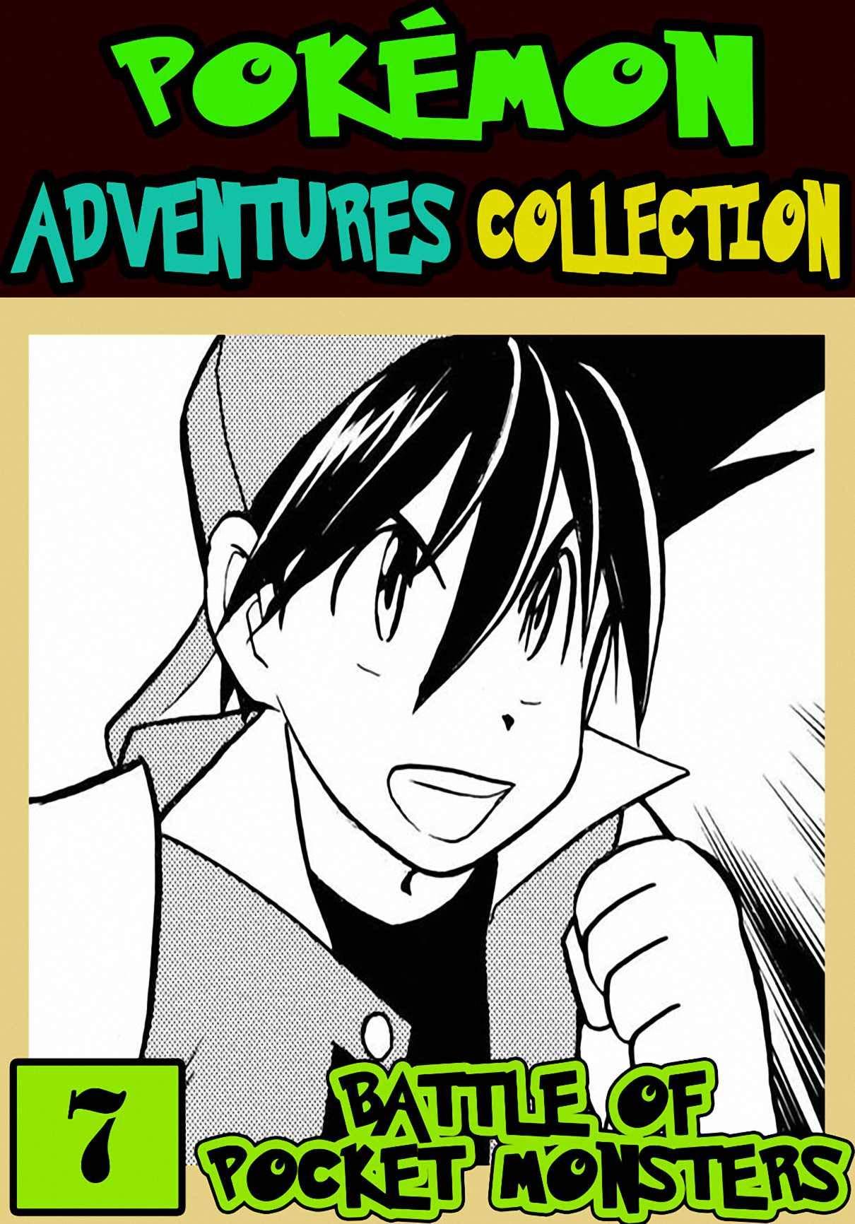 Battle Of Pocket Monster: Collection 7 - Pokemon Collection Adventures Manga Graphic Novel For Boys, Girls, Kids