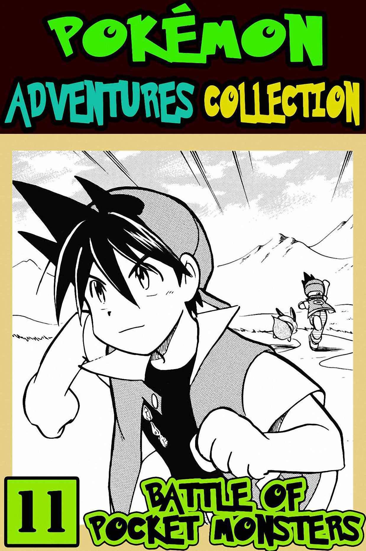 Battle Pocket: Collection 11 - Pokemon Manga Adventures Graphic Novel For Boys, Girls, Kids