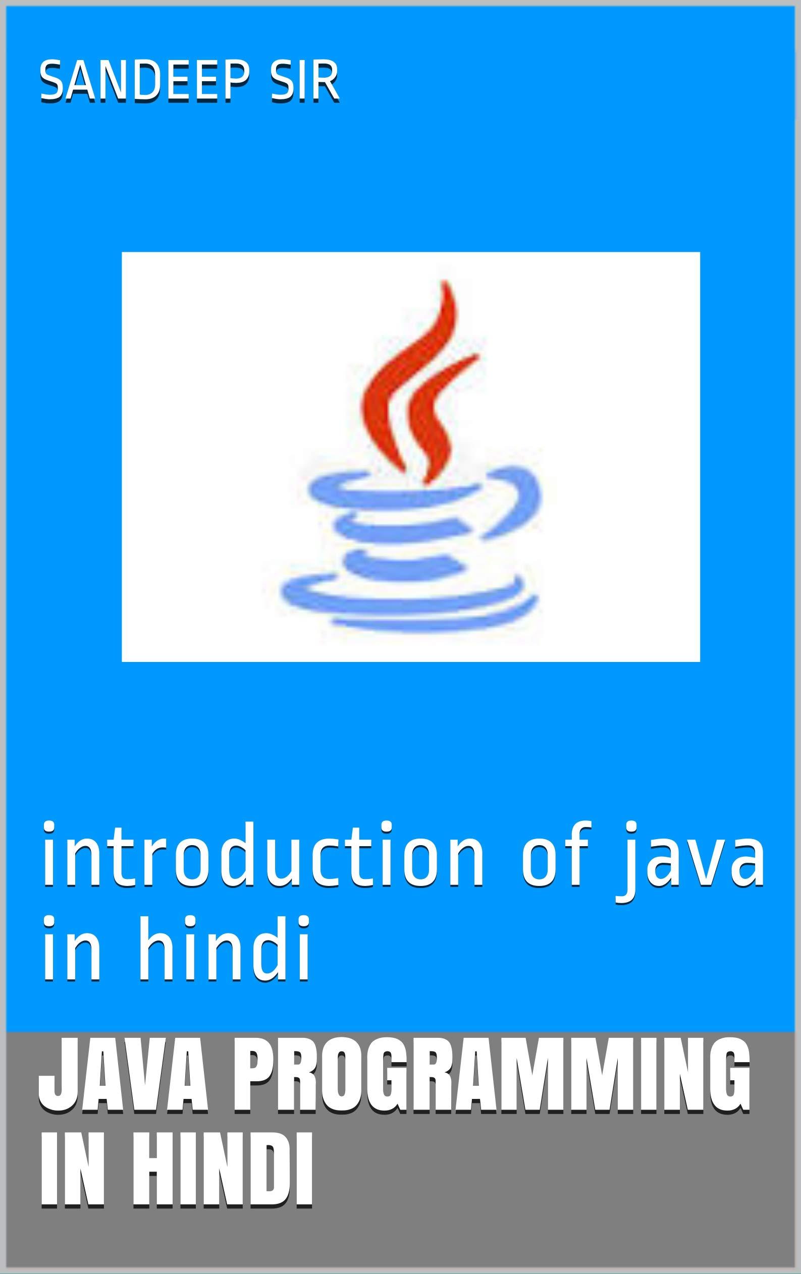 java programming in hindi: introduction of java in hindi (1)