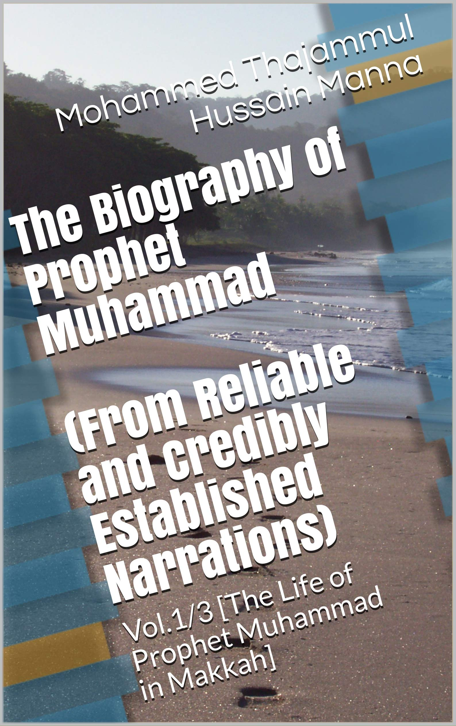 The Biography of Prophet Muhammad ﷺ (From Reliable and Credibly Established Narrations): Vol.1/3 [The Life of Prophet Muhammad ﷺ in Makkah] (Authentic Seerah Book 1)