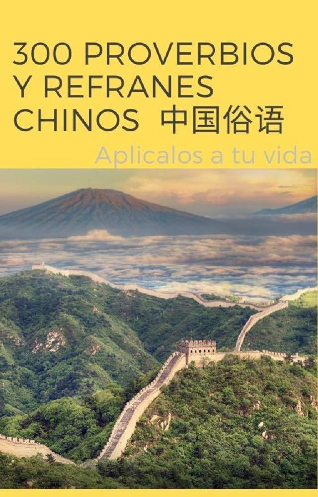 300 PROVERBIOS Y REFRANES CHINOS