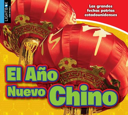 El A�o Nuevo Chino