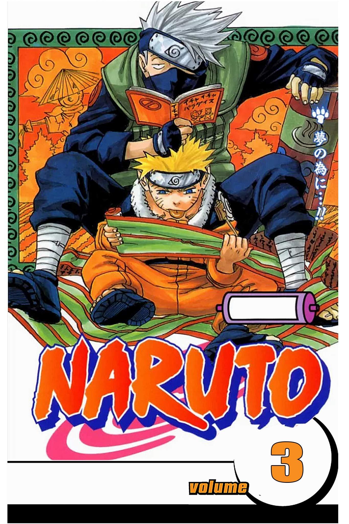 Naruto: Uzumaki Volume 3