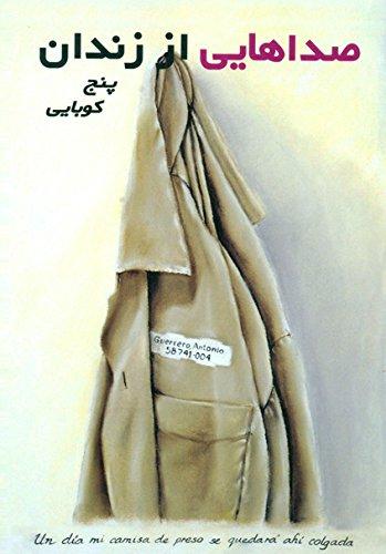 Voices from Prison (Farsi): The Cuban Five.