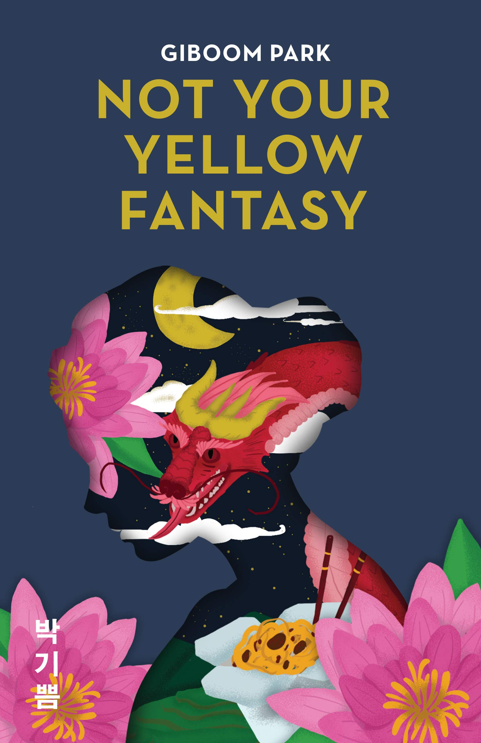 Not Your Yellow Fantasy: Deconstructing the Legacy of Asian Fetishization
