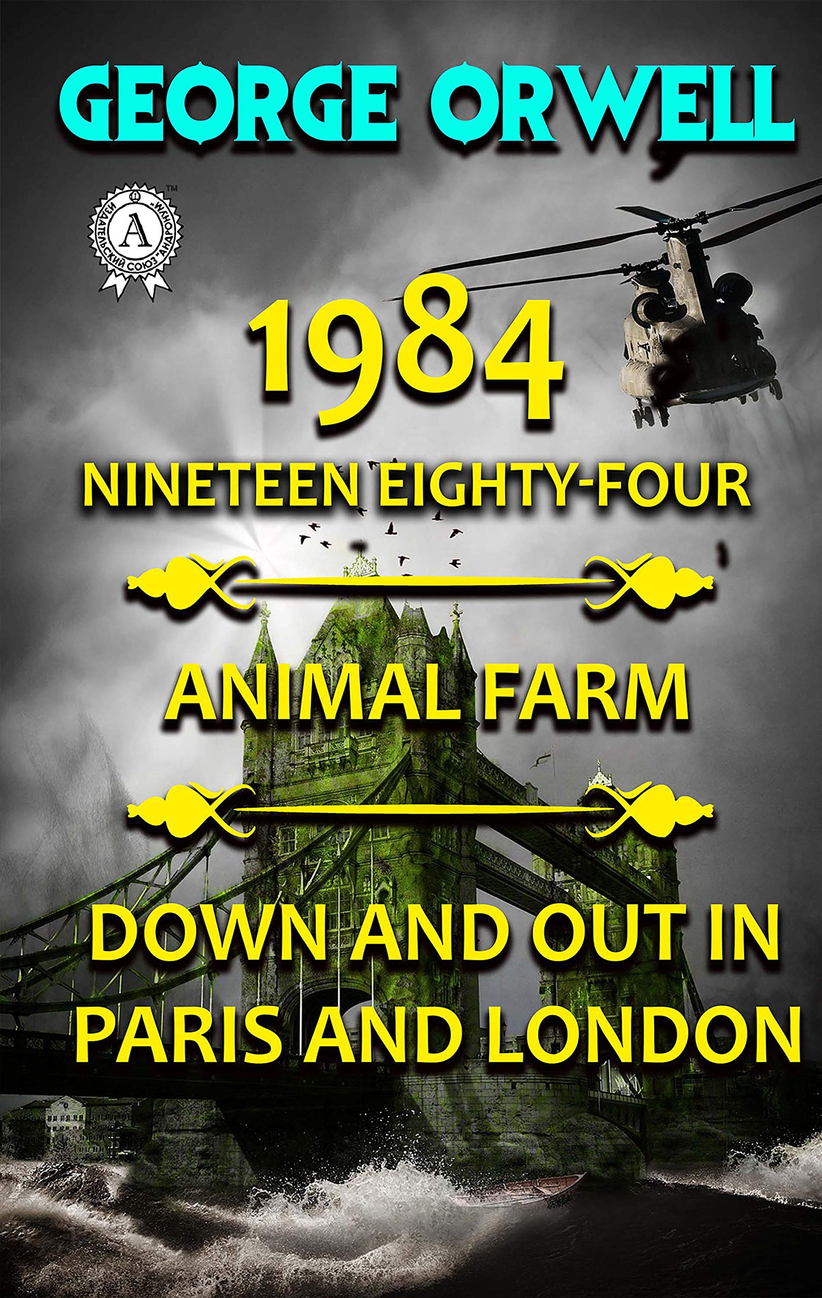 1984. Nineteen Eighty-Four. Animal Farm. Down and Out In Paris and London