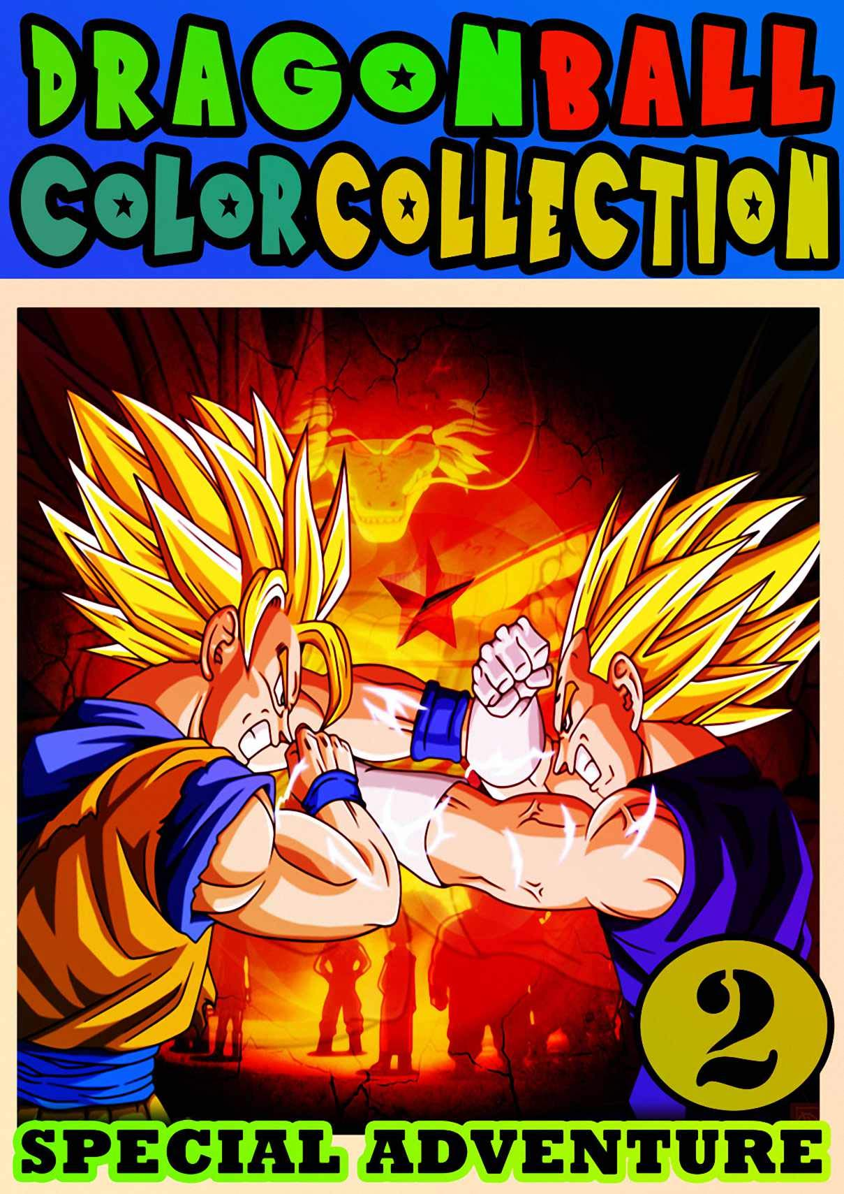 Full Color DragonBall Special: Collection Book 2 Action Shonen Manga For Teenagers , Fan Dragon Full Color Ball Great Graphic Novel