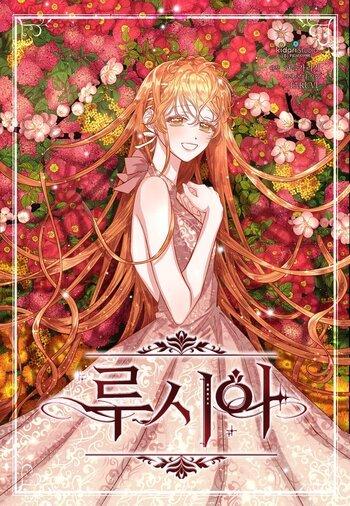 Lucia, Season 1 (Lucia, #1)