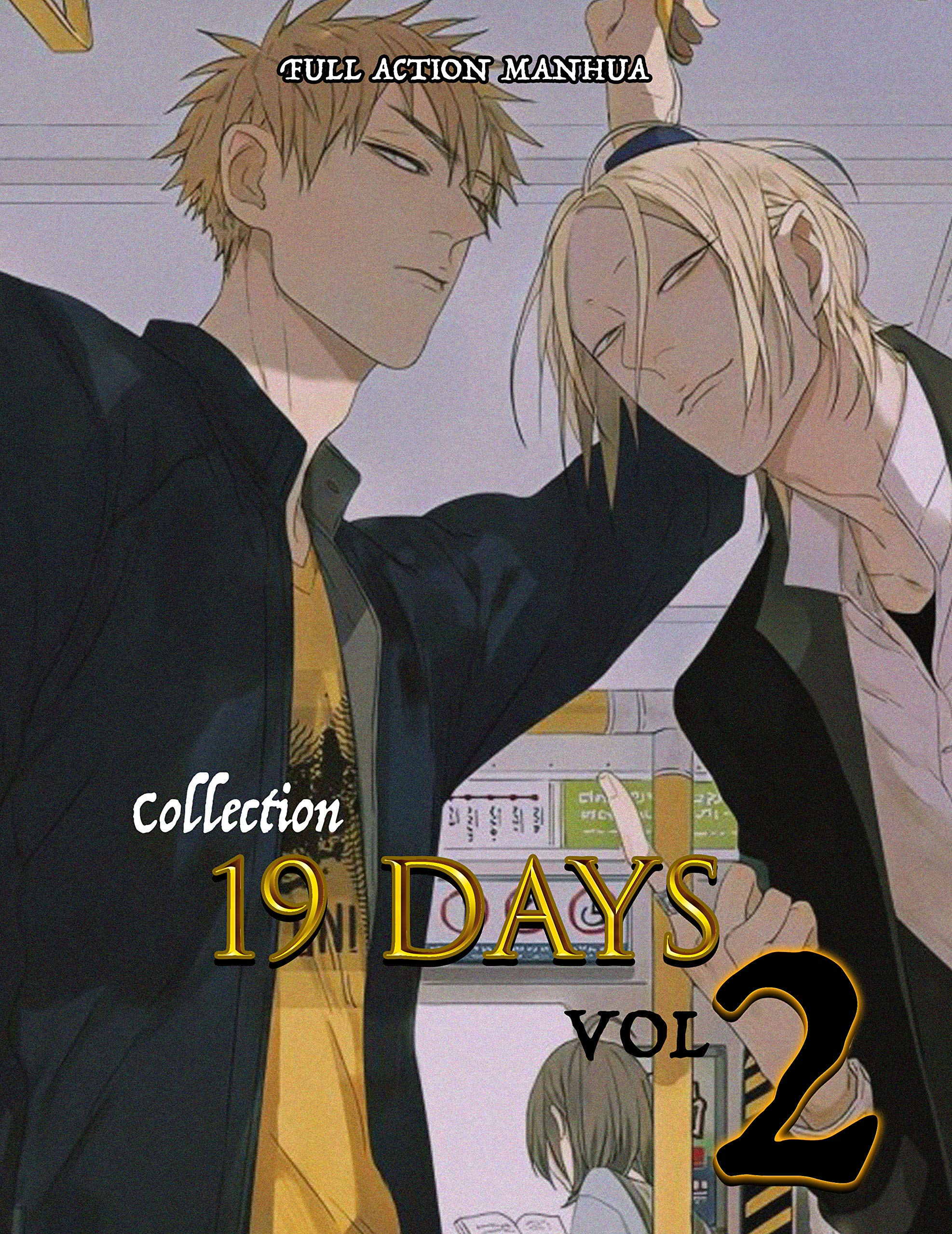 Best Fantasy Manhua 19 Days Collection: Full Collection 19 Days Vol 2