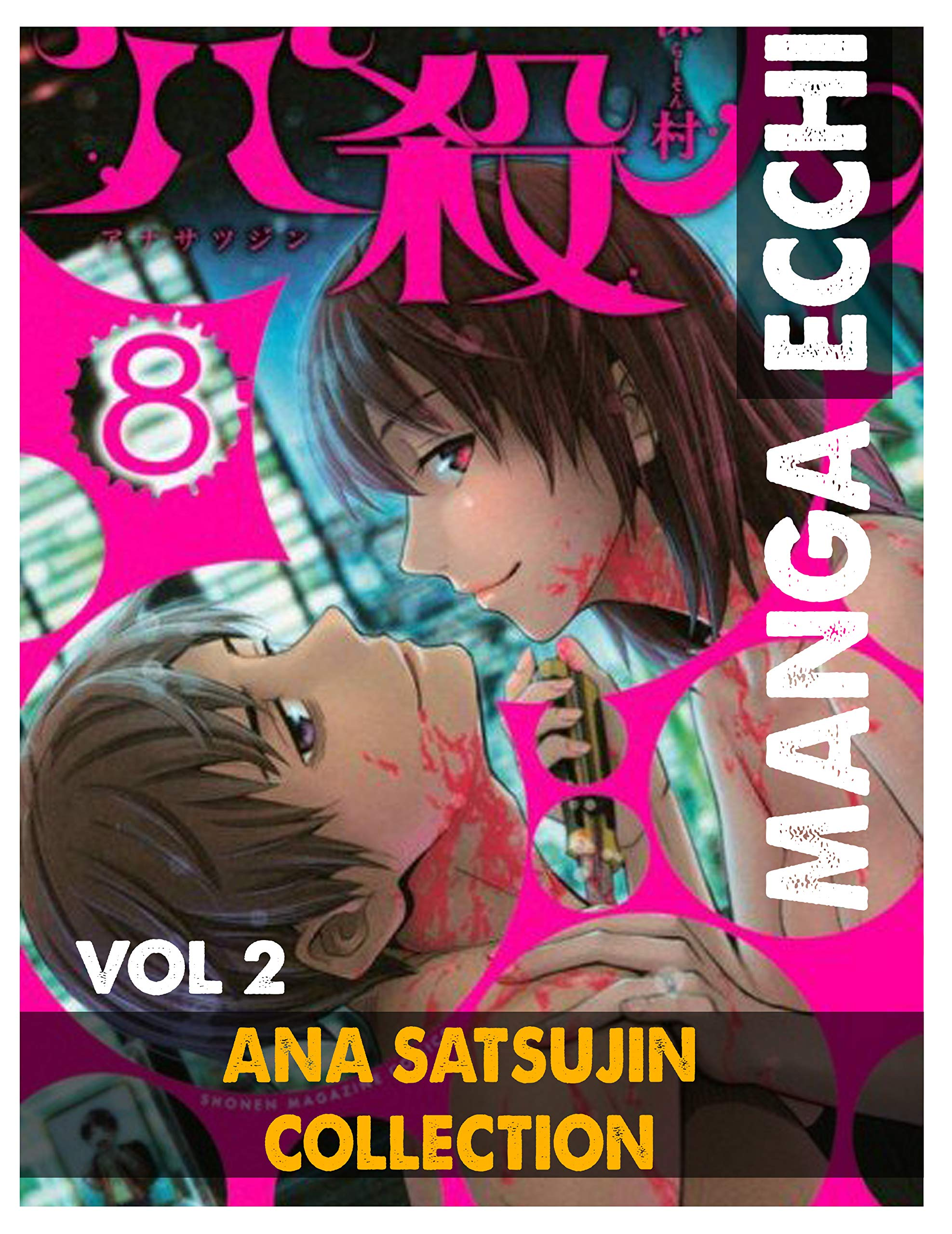 Best Ecchi Manga Ana Satsujin Collection: Ecchi Romance Ana Satsujin Full Collection Vol 2