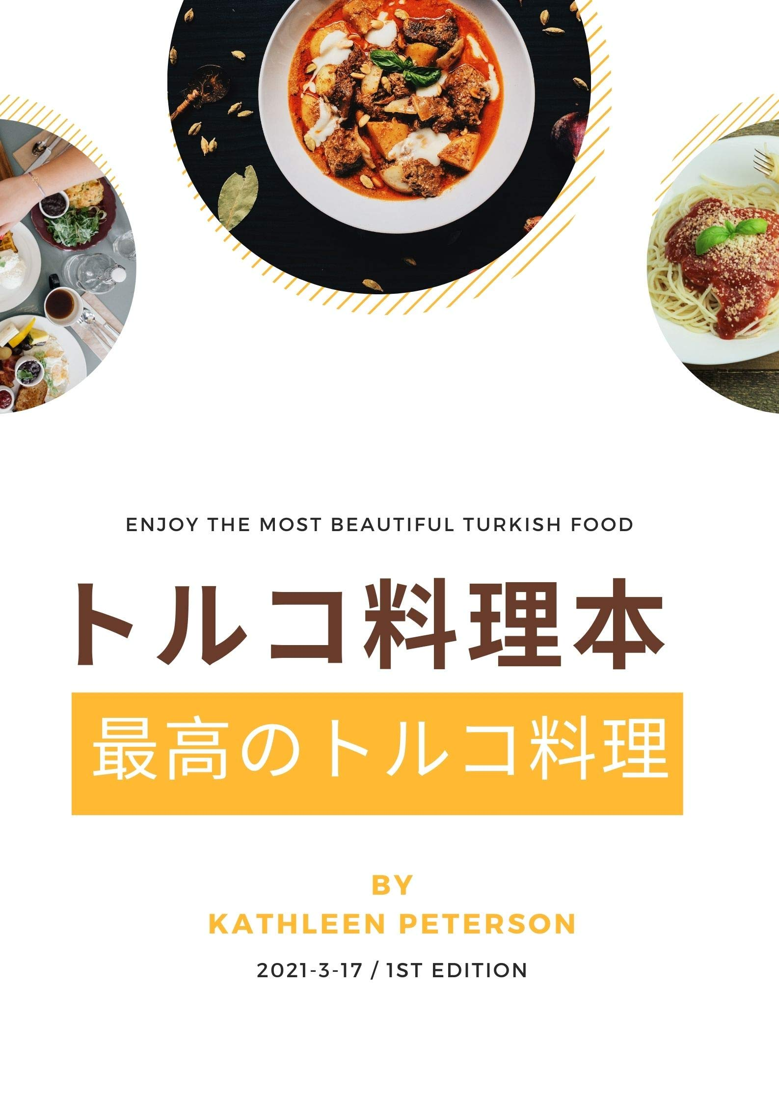 Turkish Cookbook: Best Turkish foods