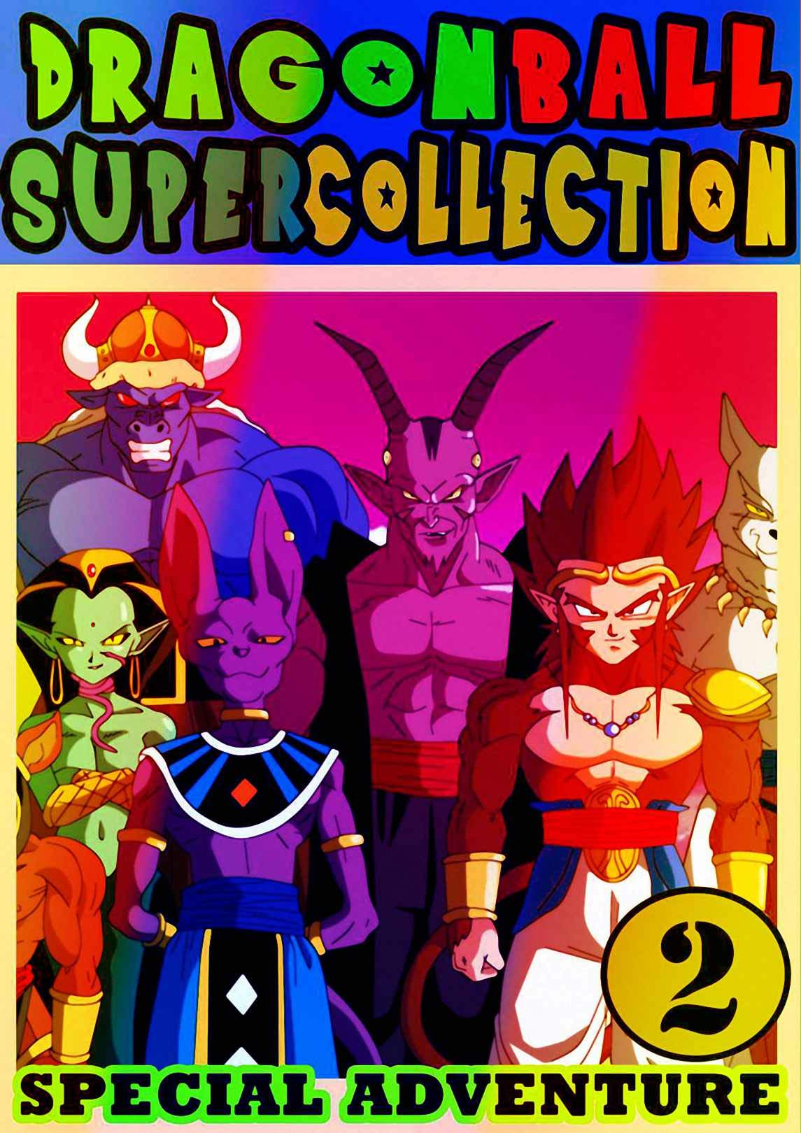Super DragonBall Adventure Special: Collection Book 2 Action Adventure Fantasy Manga For Teenagers ,Shonen Fan Dragon Super Ball Great Graphic Novel