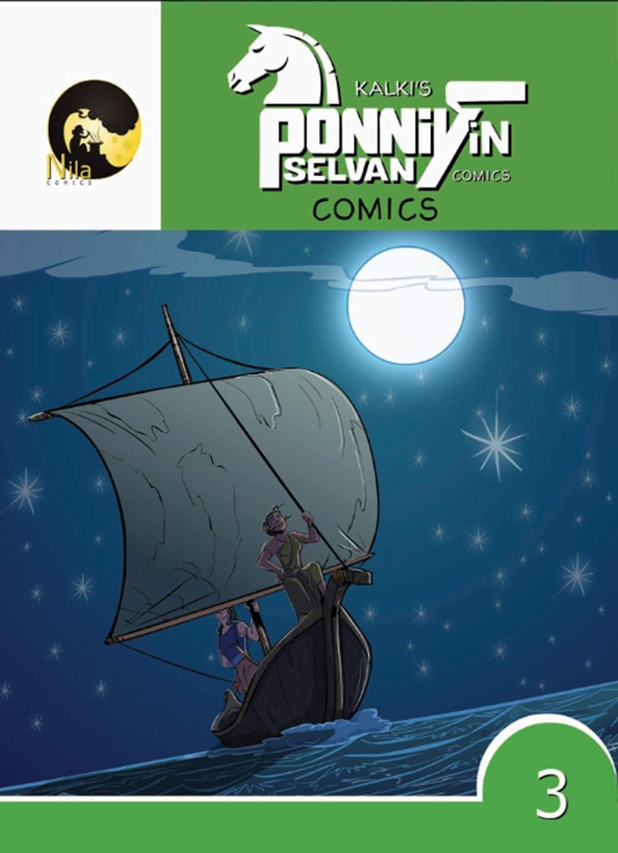 Kalki's Ponniyin Selvan Comics - Volume 3