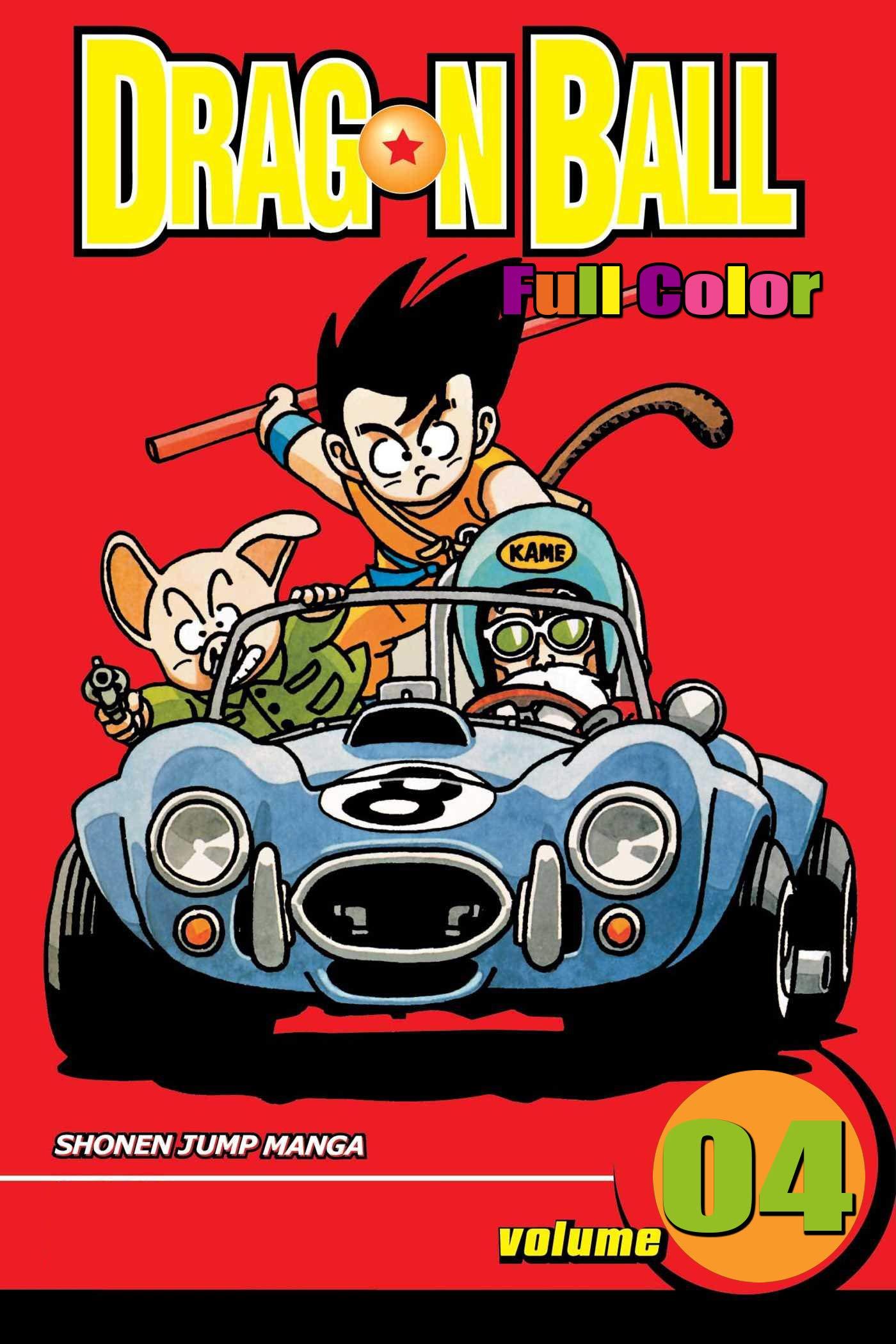 MangaFull Color Edition: Dragon Ball Mangal volume 4