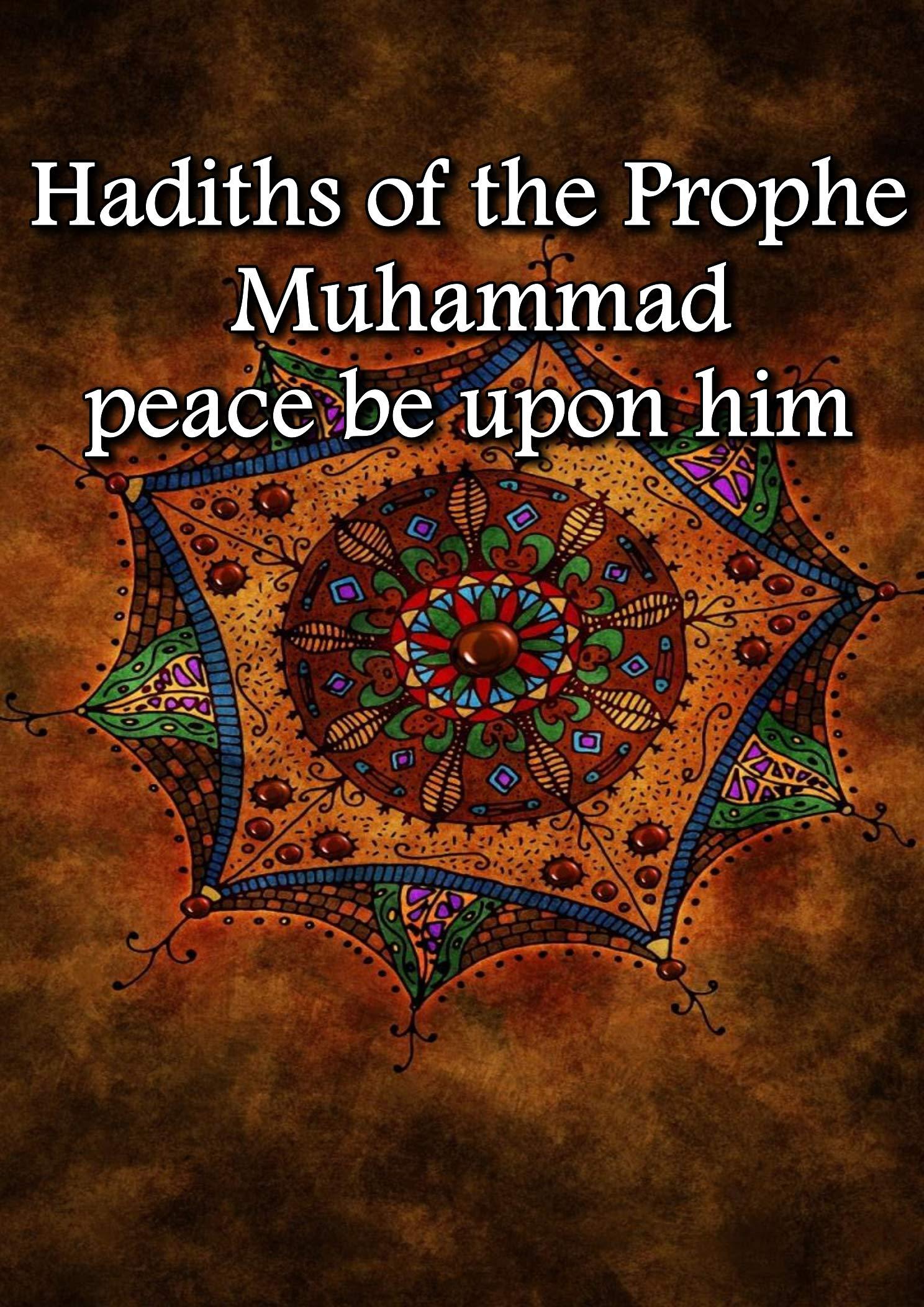 Hadiths of the Prophet Muhammad, peace be upon him . Sahih Al Bukhari: احاديث نبي محمد صلى الله عليه وسلم