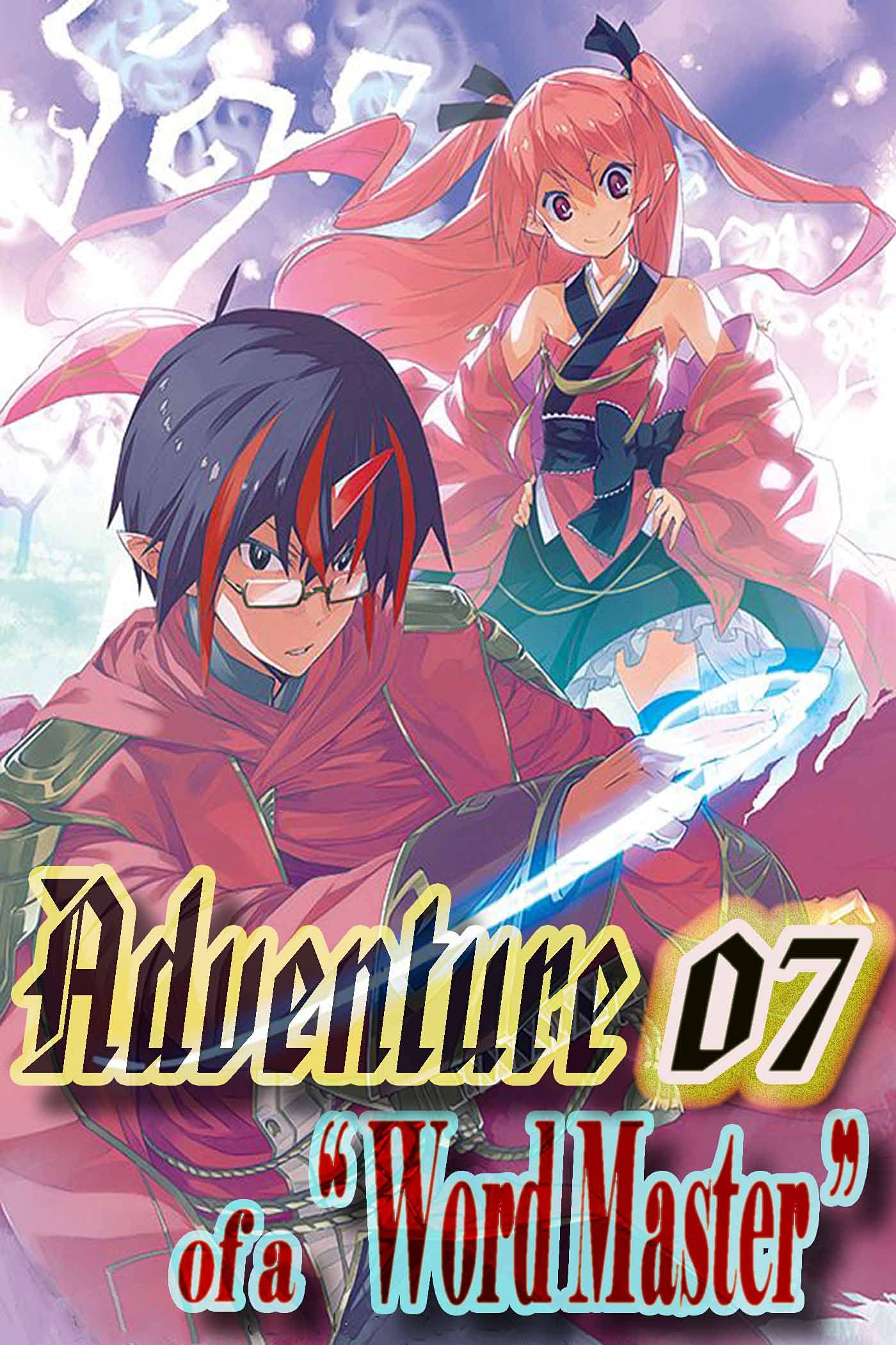 Loner adventure in fantasy World: Unique Class: Word Master Manga Vol 7