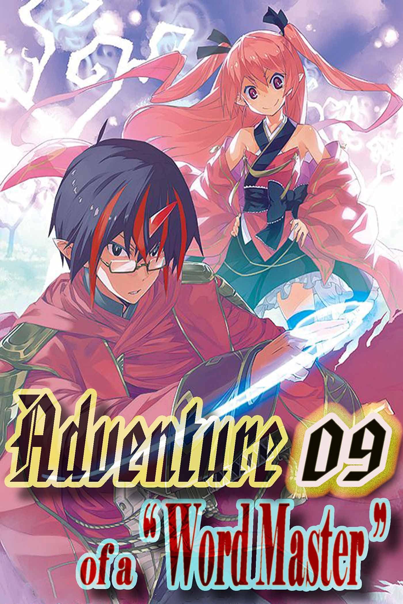 Loner adventure in fantasy World: Unique Class: Word Master Manga Vol 9