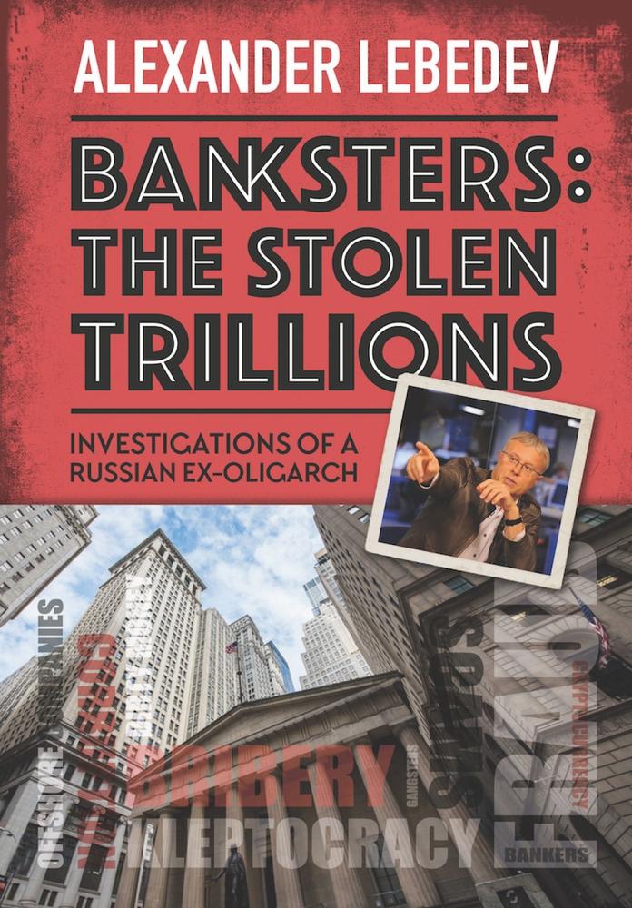 Banksters: The Stolen Trillions