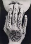 LITERATURE OF IRAN & THE DIASPORA