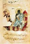 Arab librarians كتبيّون عرب