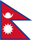 Goodreads Nepal (सुपठन् नेपाल)
