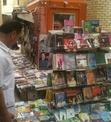 صدر حديثا - كتب ومجلات عربية